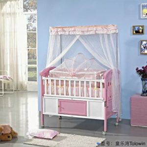 SamuelsDirect Baby Cot Bed/ Baby Crib